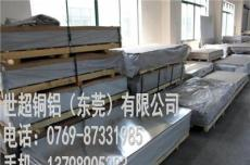 优质5005铝薄板 5005-H34防锈铝板 5005高强度铝板