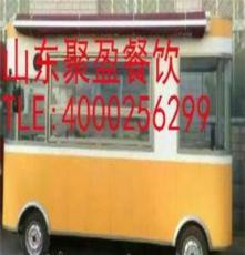青島電動餐車代理商小吃車銷售商山東聚盈