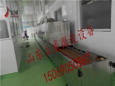 微波烘干設備 微波殺菌設備 微波干燥設備