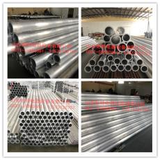 批发6063-T6铝管 耐特生产厂家直销