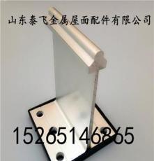 鋁鎂錳板T碼支座廠家直銷低價批發