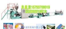 通佳先进珍珠棉生产线珍珠棉机生产过程稳定-济宁市最新供应