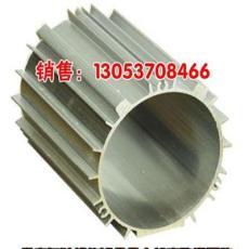 鋁合金擠壓 鋁合金殼體