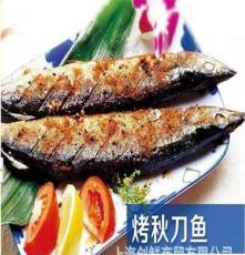大量供应 优质冷冻秋刀鱼 水产品海鲜鱼类 多款任选