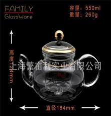 玻璃茶具批发/耐热玻璃茶壶/玻璃花茶壶/圆壶22K真金款/550ml/