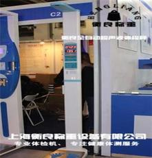 BMI测量身高体重体检机,上海全自动身高测量器,衡良电子体检秤厂