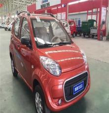 廣東耀隆電動汽車龍悅款 四輪電動轎車  老年代步車