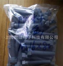 厂家长期供应六角头塑胶螺丝钉,材质:PVC,颜色:灰色