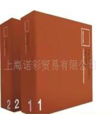 國際通用紡織色彩指南-棉布版