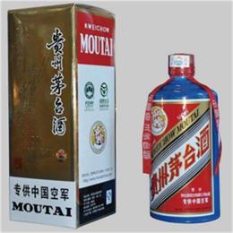 佛冈-专职回收茅台酒-茅台酒回收真诚有效价