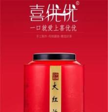 上海喜優優茶葉武夷大紅袍買茶就上娛管家