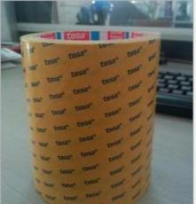 德莎一级代理商供应德莎4967薄膜胶带