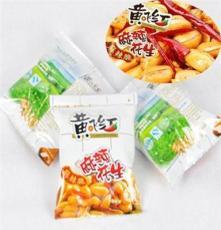 黄飞红鸿 麻辣花生 6斤/箱 小包称重 坚果炒货零食休闲食品小吃