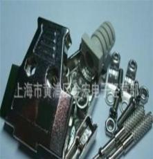 d-sub15锌合金外壳,db15铁壳,db15装配金属壳配公母头