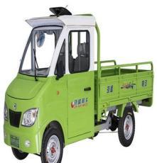 茂名市珠峰1080型 电动汽车 载货四轮车