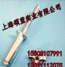 四川酒盒鉚釘,上海頌藍鉚釘