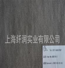 新品供应 优质麻毛暗色优质服饰衣料 精选布料 厂家直销批发