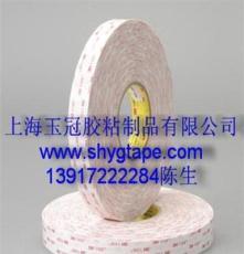 供應3MScotchVHB4950泡棉雙面膠帶