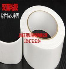 供應阻燃EPDM泡棉雙面膠帶pe海綿雙面膠