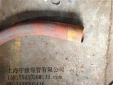 供应船用弯管加工-上海市最新供应
