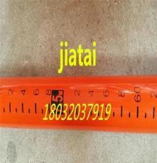 嘉泰輕型 伸縮測高桿 6-18米 攜帶方便