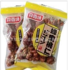 專業堅果零食批發森香緣蜂蜜核桃仁獨立小包裝休閑食品10斤/件