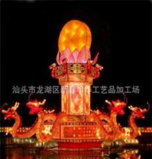 春節大型燈會 元宵燈會 龍形宮燈 節日彩燈 燈展制作 喜慶燈籠