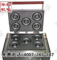 甜甜圈机 电热型