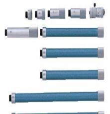 供應日本三豐Mitutoyo接桿式內徑千分尺137-208