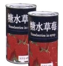 820G烘焙草莓罐頭 皇冠食品 信譽保證