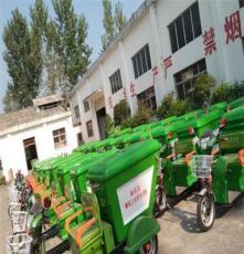 街道專用電動環衛垃圾車生產廠家直銷報價,質量保證,售后無憂