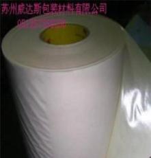 超低价供应3MAB5030胶带 3M69玻璃布胶带