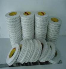 供應雙面膠帶熱熔壓敏膠DS18,DS19