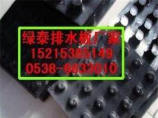 咸宁地下室排水板厂家)(咸宁地下车库顶部塑料排水板厂家大盘