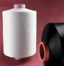 永久阻燃纱、阻燃纤维、阻燃涤纶丝、阻燃空变丝
