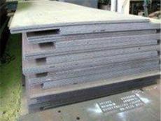 出售精质NM450耐磨板 价格合理 经济实用