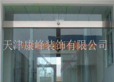 天津玻璃門