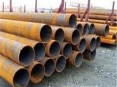 河北无缝钢管价格-天津市最新供应