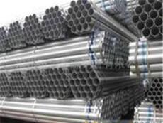 平湖國標鍍鋅管平湖熱鍍鋅焊管平湖鍍鋅管價格-天津市新的供應信息