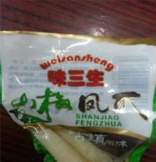 山椒鳳爪(42g)獨立小包裝 休閑食品 出差旅行 方便 味三生品牌