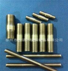 廠家供應904L不銹鋼雙頭螺栓 螺絲 螺柱