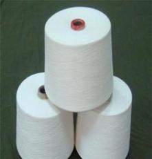 潍坊  32S 石墨烯50/长绒棉50 纱线