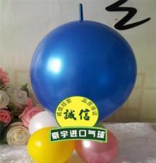 韩国进口neo针尾气球批发 12英寸珠光蓝色/派对婚庆气球批发