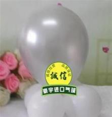 韩国neo进口气球批发 10寸珠光银色/韩国进口珠光婚庆气球批发