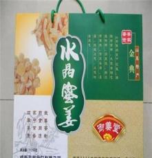 糖姜禮盒 水晶蜜姜 純天然 無添加 糖姜 出口歐美日本