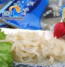 山东特产 嘉洋海蜇礼盒 海蜇海蜇丝礼盒200g*4 即食海鲜干货批发
