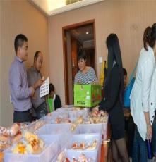 杭州木蘭令寶面包食品代理
