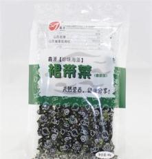 鑫源-裙帶菜40G 休閑食品 海味零食