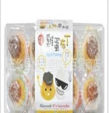 進口食品批發臺灣 優之良品百事美(布丁)果凍16顆*12盒/箱 320g