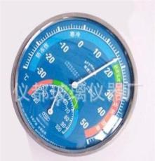 弯钩温度计 水族温度计 海水比重计 漂浮温度计 水族器材